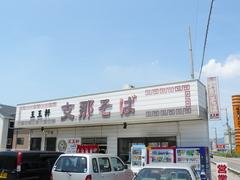 2008/7_王王軒1