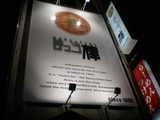 2007/4_まっち棒1