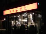 2007/2_曽文1