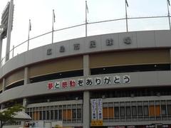 2008/9_市民球場1