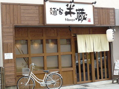 2010/08_半蔵1