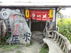 2014/09米屋1