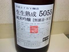 P1110053