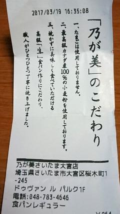 DSC_1613