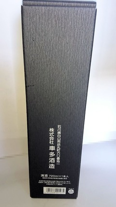 DSC_6356