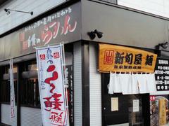 2011/07_新旬屋2