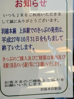2015/10上浜4
