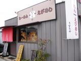 2007/1_うなりや1