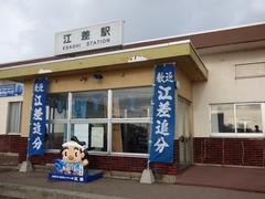 2014/03江差