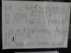 2008/3_すみ田2