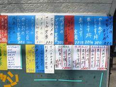 2008/7_ゆうき食堂2