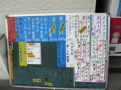 2008/11_ゆうき食堂2