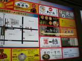 2007/2_けいすけ2