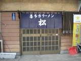 2007/3_松1