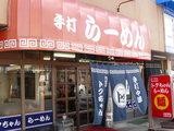 2007/3_トクちゃん1