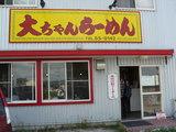 2007/6_大ちゃん1