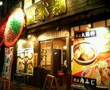2006/11大黒屋本舗春日部_外観