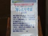 2007/5_大喜2