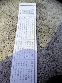 P1180578
