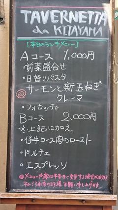 DSC_4710