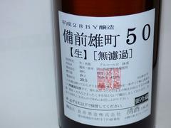 P1180504