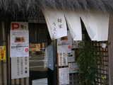 2006/12_sairock_外観