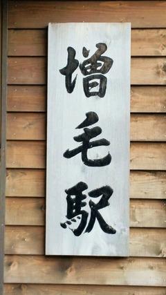 20161029_142144