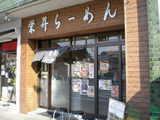 2007/2_栄昇1