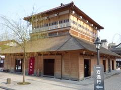 2015/03山代温泉2