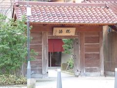 2015/03山代温泉1