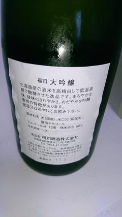 DSC_5406