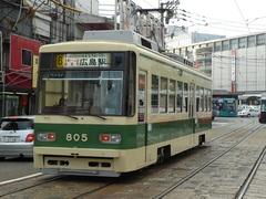 2008/9_広電1