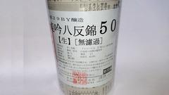 DSC_9598