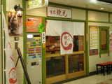 2007/1_鏡花1