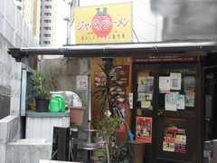 2010/01_ジャパンラーメン高嶋1