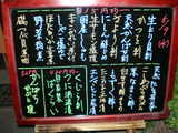 2007/5_徳多和良7