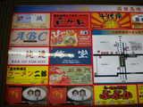 2007/2_けいすけ1