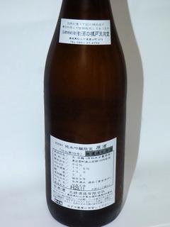 P1180068