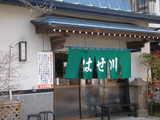 2007/3_はせ川1