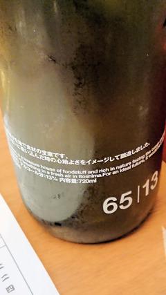 DSC_6936