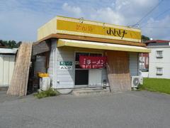 2008/9_れんげ1