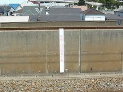 2008/9_人丸前4