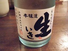 2010/10_奥藤本店9