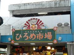 2008/11_明神丸1