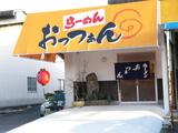 2007/1_おっつあん1