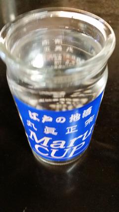 2015/01丸健水産2