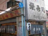 2007/2_栄寿司1