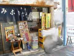 2008/9_みなと食堂1
