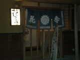 2007/3_花の季1