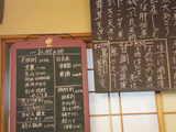 2006/12_徳多和良_5